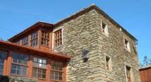 Portugal Minho Viana do Castelo Casa do Xisto Quinta de Mouraes villa accommodation exterior